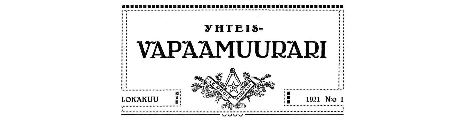Kuvituskuva: Yhteisvapaamuurari-lehden etusivun kuvitusta vuodelta 1921.
